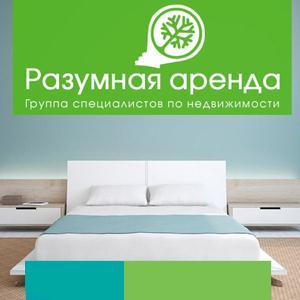 Аренда квартир и офисов Каспийска