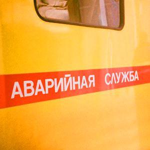 Аварийные службы Каспийска