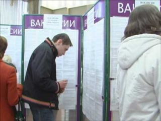 Центры занятости Каспийска