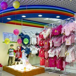 Детские магазины Каспийска