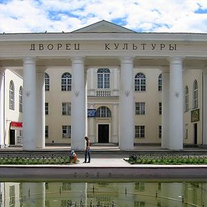 Дворцы и дома культуры Каспийска