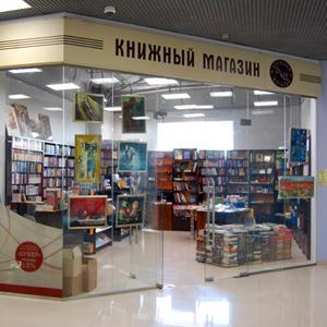 Книжные магазины Каспийска