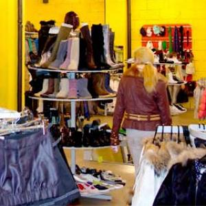 Магазины одежды и обуви Каспийска