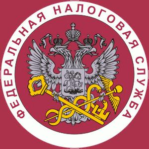 Налоговые инспекции, службы Каспийска