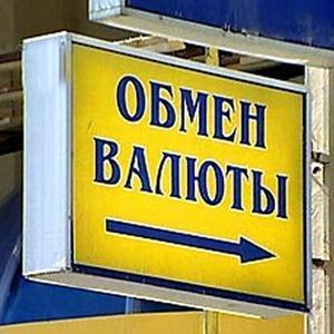 Обмен валют Каспийска