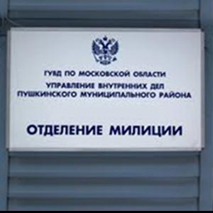 Отделения полиции Каспийска