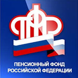 Пенсионные фонды Каспийска
