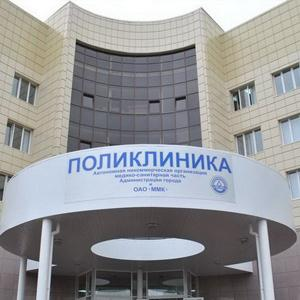 Поликлиники Каспийска