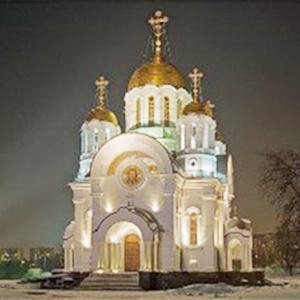 Религиозные учреждения Каспийска