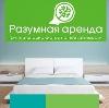 Аренда квартир и офисов в Каспийске