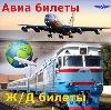 Авиа- и ж/д билеты в Каспийске