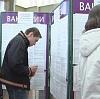 Центры занятости в Каспийске