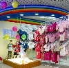 Детские магазины в Каспийске