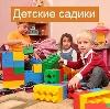Детские сады в Каспийске