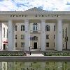 Дворцы и дома культуры в Каспийске