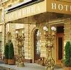 Гостиницы в Каспийске