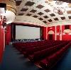 Кинотеатры в Каспийске