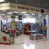 Книжные магазины в Каспийске