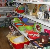 Магазины хозтоваров в Каспийске