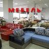 Магазины мебели в Каспийске