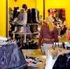 Магазины одежды и обуви в Каспийске