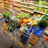 Магазины продуктов в Каспийске