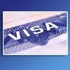 Оформление виз в Каспийске
