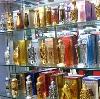 Парфюмерные магазины в Каспийске