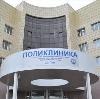 Поликлиники в Каспийске