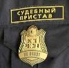 Судебные приставы в Каспийске