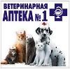 Ветеринарные аптеки в Каспийске