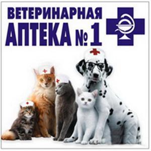 Ветеринарные аптеки Каспийска