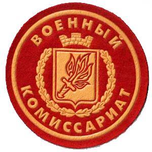 Военкоматы, комиссариаты Каспийска